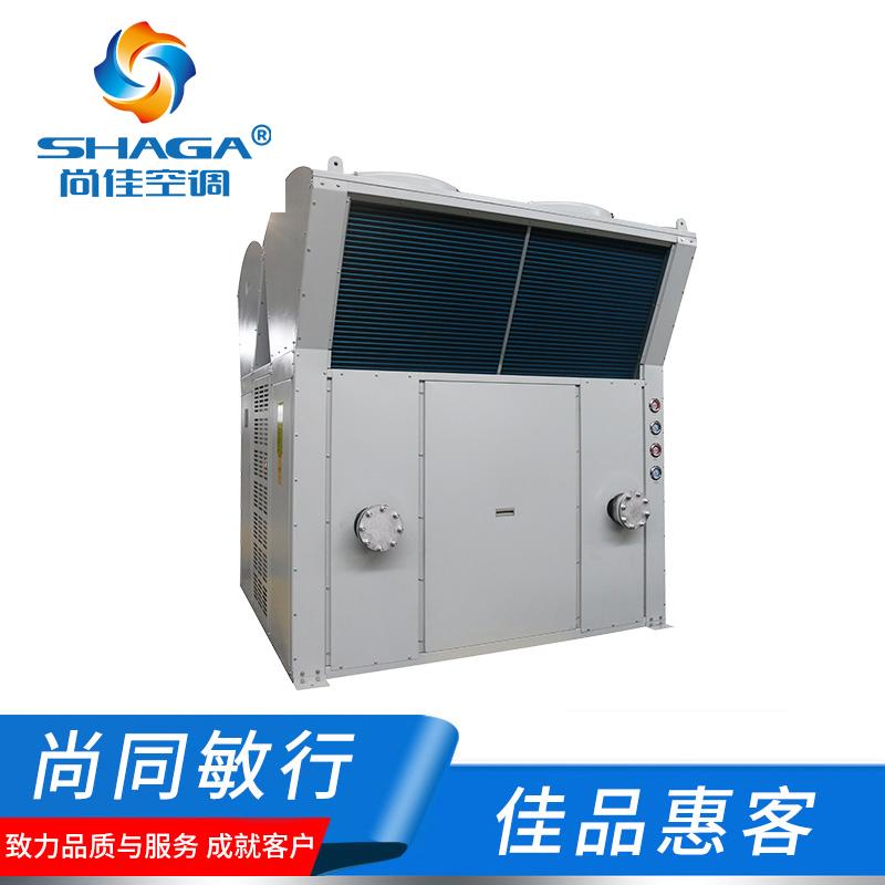 变频风冷模块热泵机组