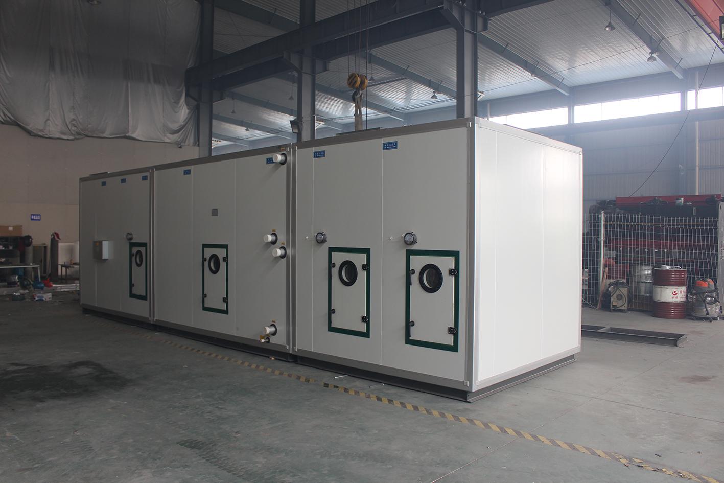 【尚佳】恒温恒湿空调机组有哪些特点?