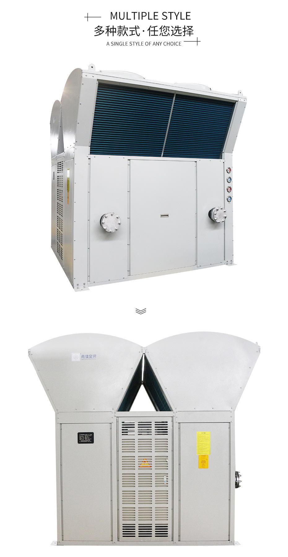 变频风冷模块热泵机组_04