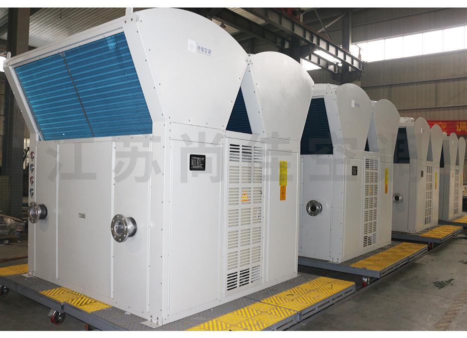 变频风冷模块热泵机组_06