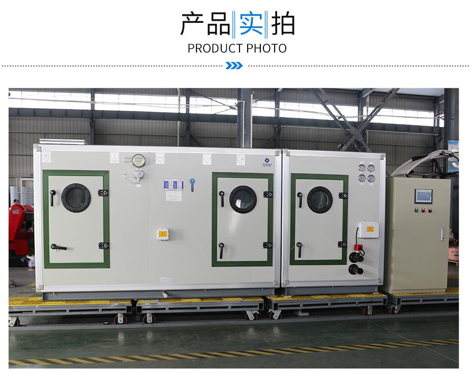 植物全生育期空气处理机组_05