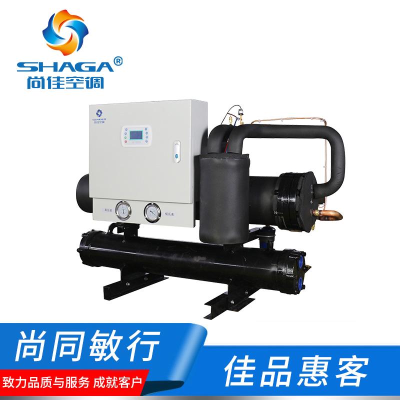水地源热泵空调机组
