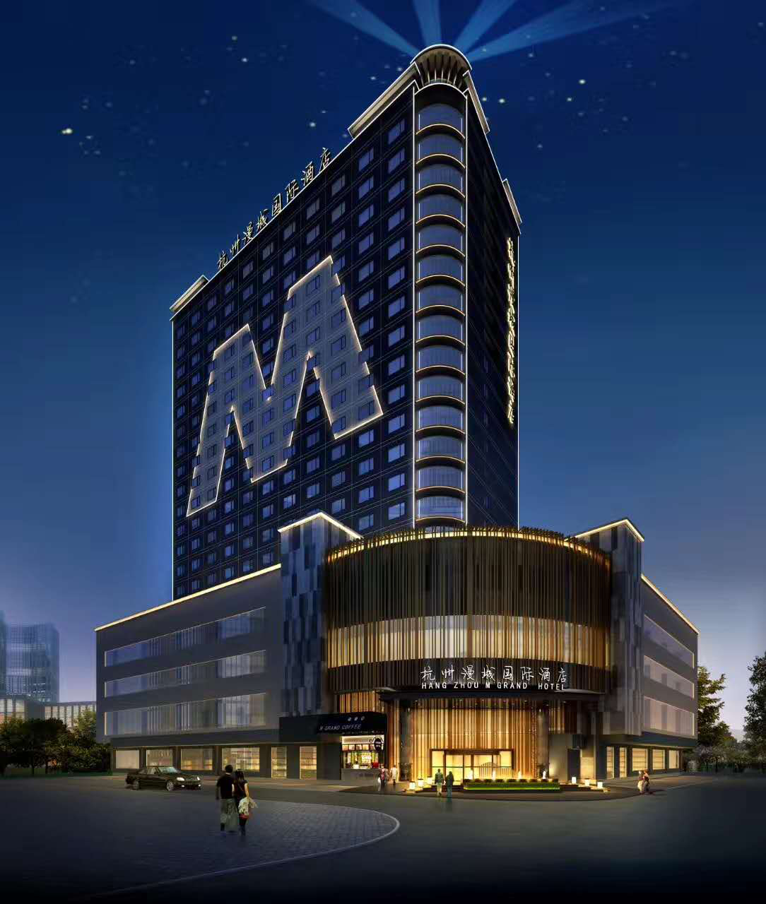 杭州漫城酒店空调合作方案