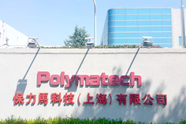 上海保利马科技