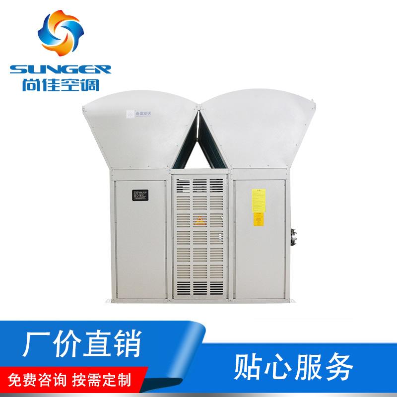 风冷冷水(热泵)机组