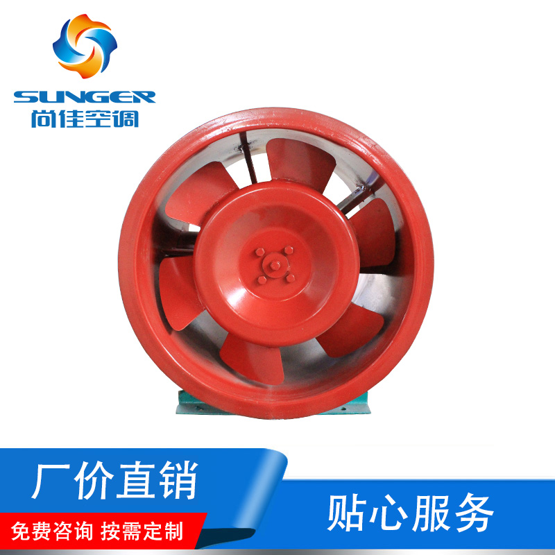SWF系列混流式风机