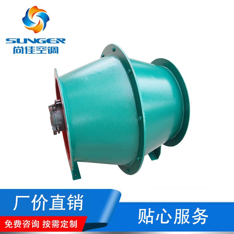 SJG钢制玻璃钢型斜流式风机