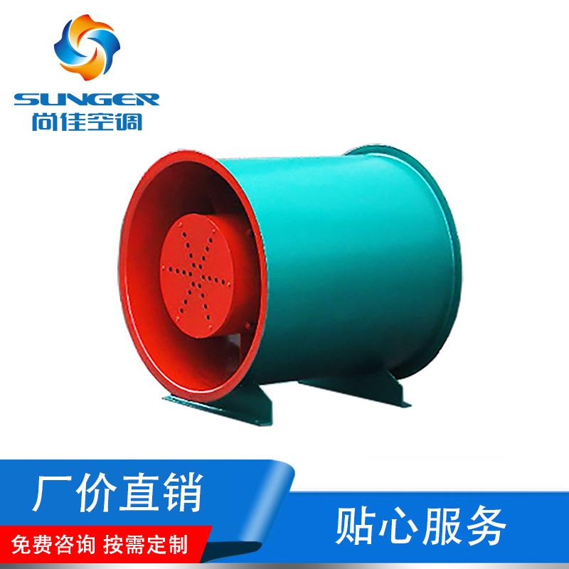 PYHL-14双速高效低噪混流式高温排风机