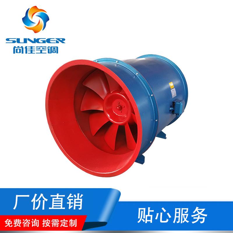 HL3-2A低噪混流风机