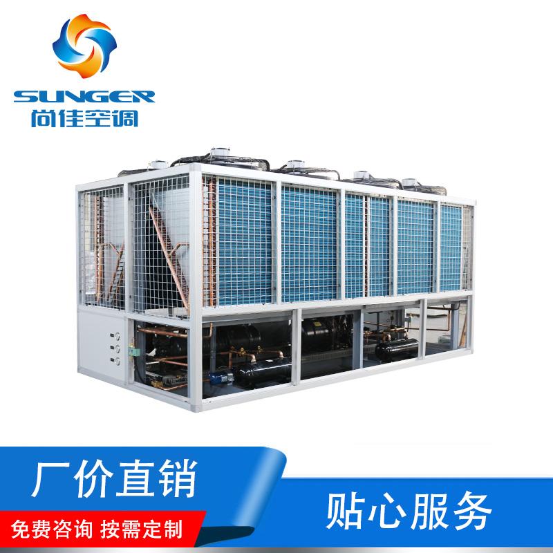 风冷热泵螺杆机组
