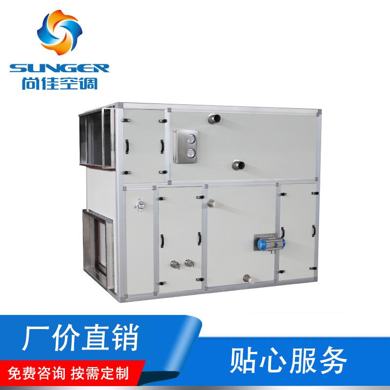 【尚佳】医院手术室新风空调机组安装需要注意什么问题?