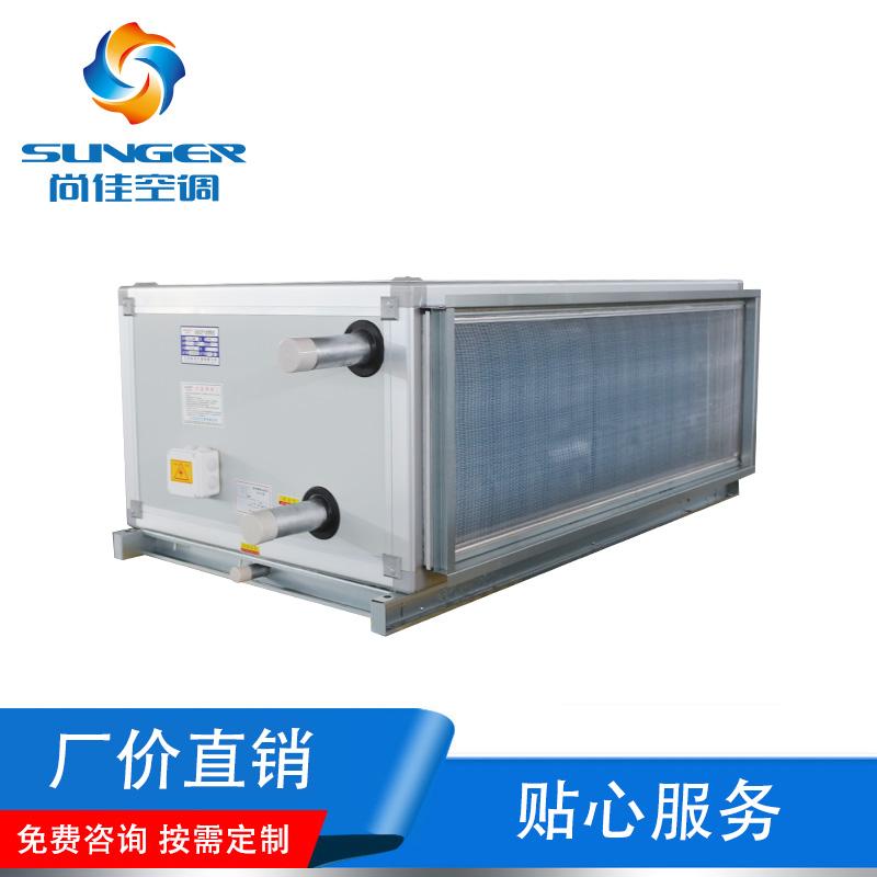 卧式空调机组
