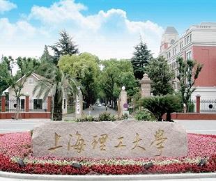 上海理工大学合作方案
