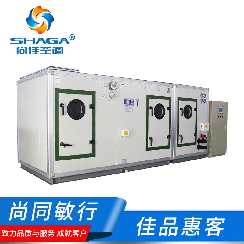 植物全生育期空气处理机组