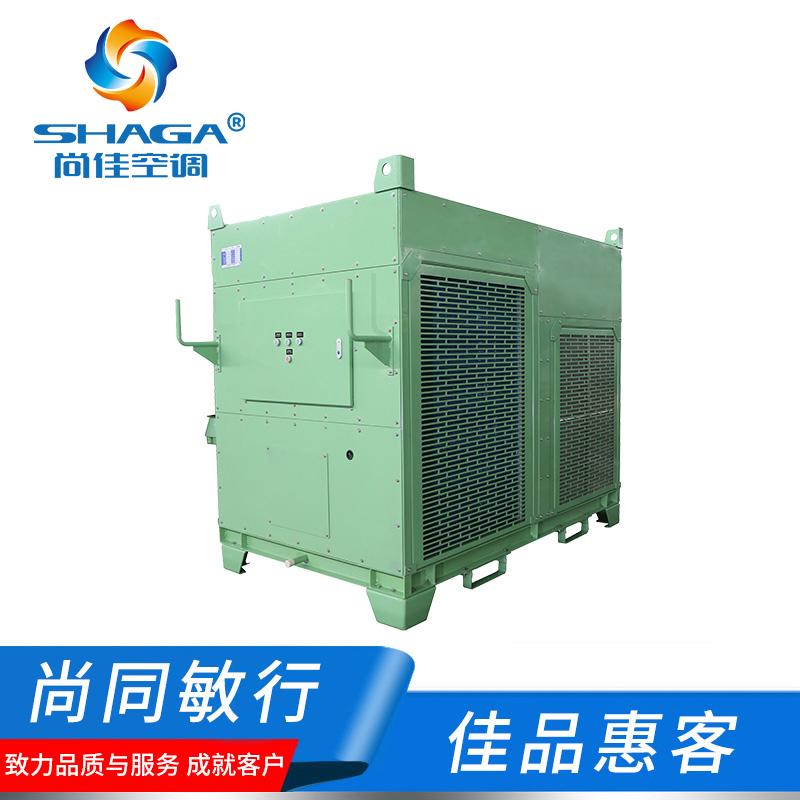 移动式岗位送风机 工业冷风机 风冷组装式空调