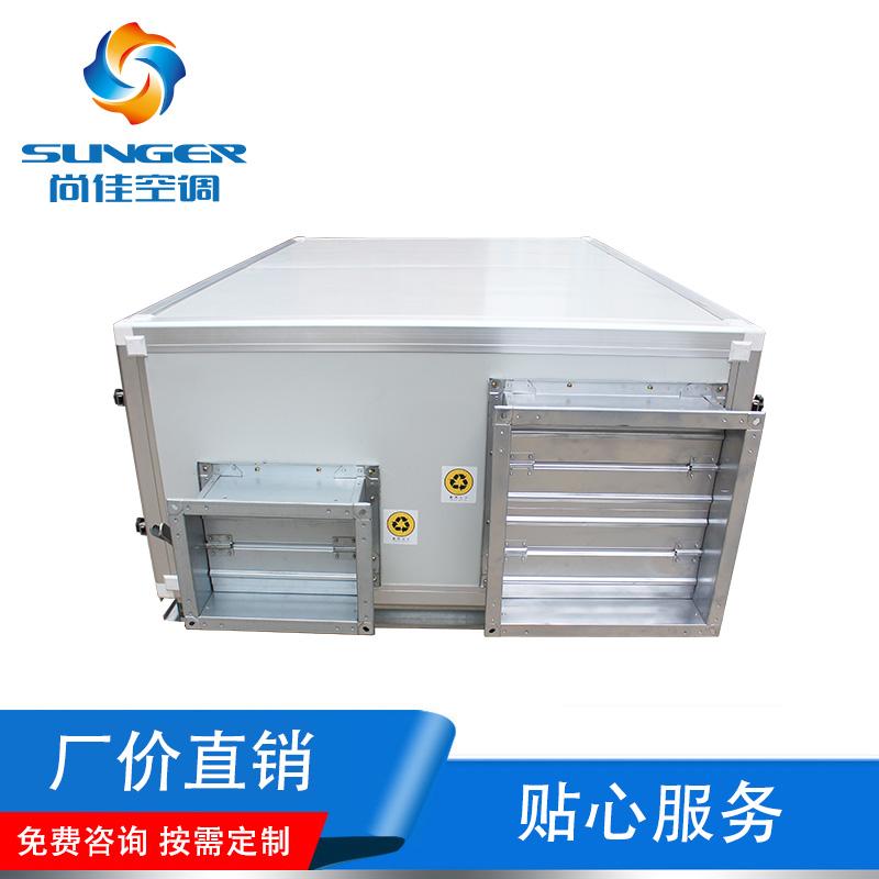 【尚佳】转轮式热交换器与热回收系统