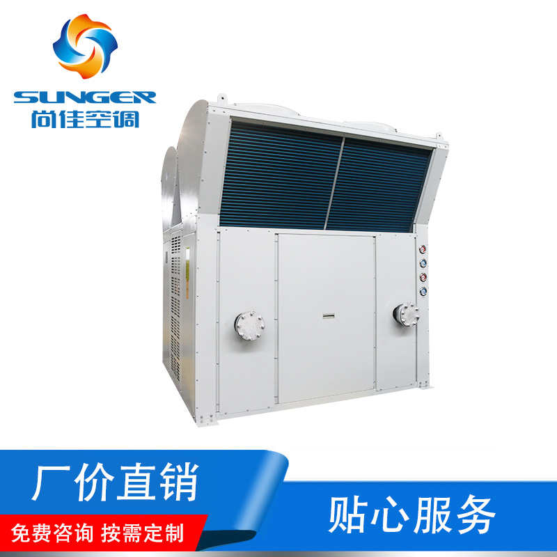 风冷热泵机组空调系统优势有哪些