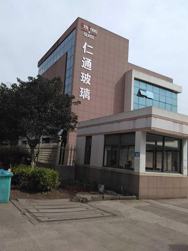 宁波北仑仁通钢化玻璃有限公司