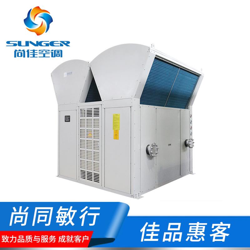 风冷热泵空调机