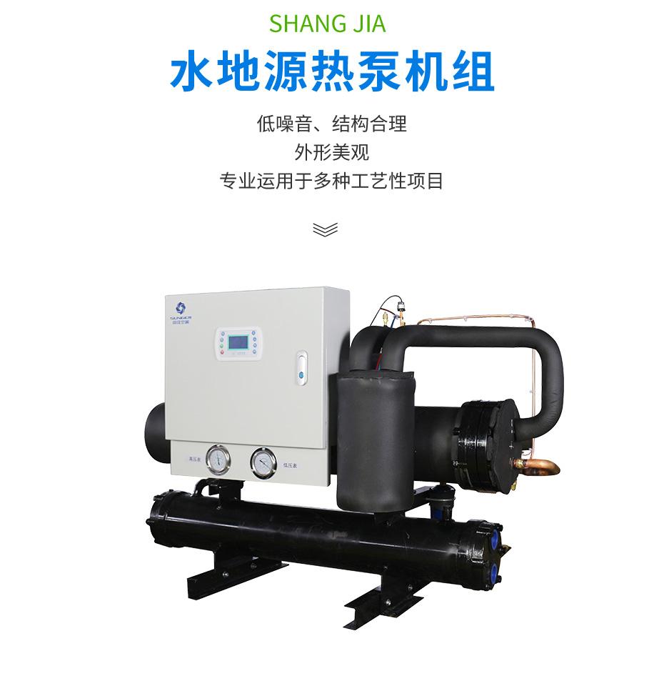 水源热泵机流量不够报警的原因