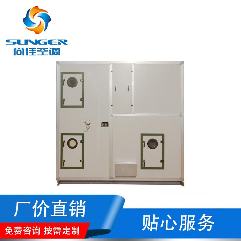 厂房降温节能空调机组