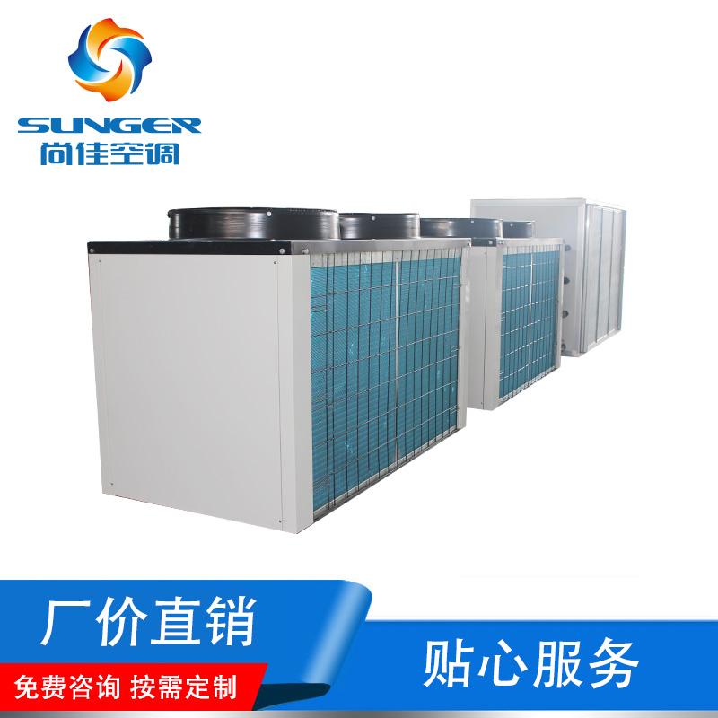 降温除湿空调机组