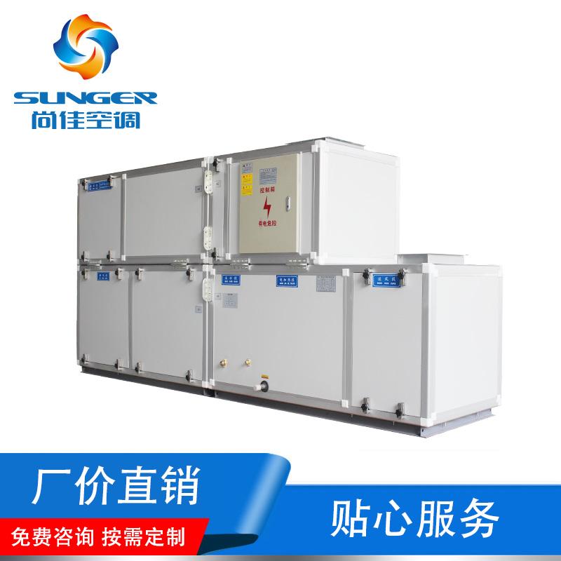 新风热回收空调机组