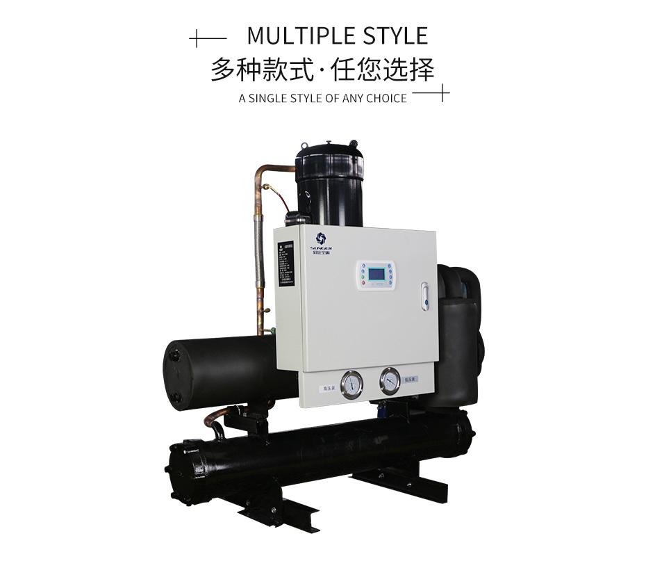 水地源热泵机组_05