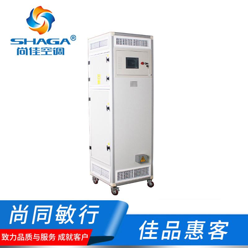 废气粉尘空气处理机组