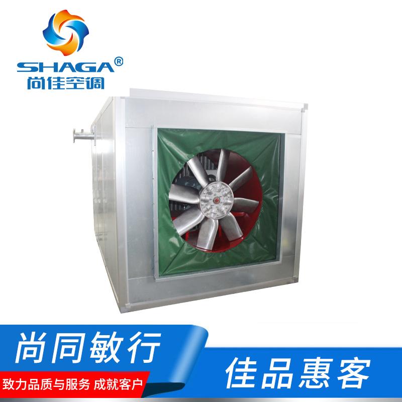 矿用井口热风机组