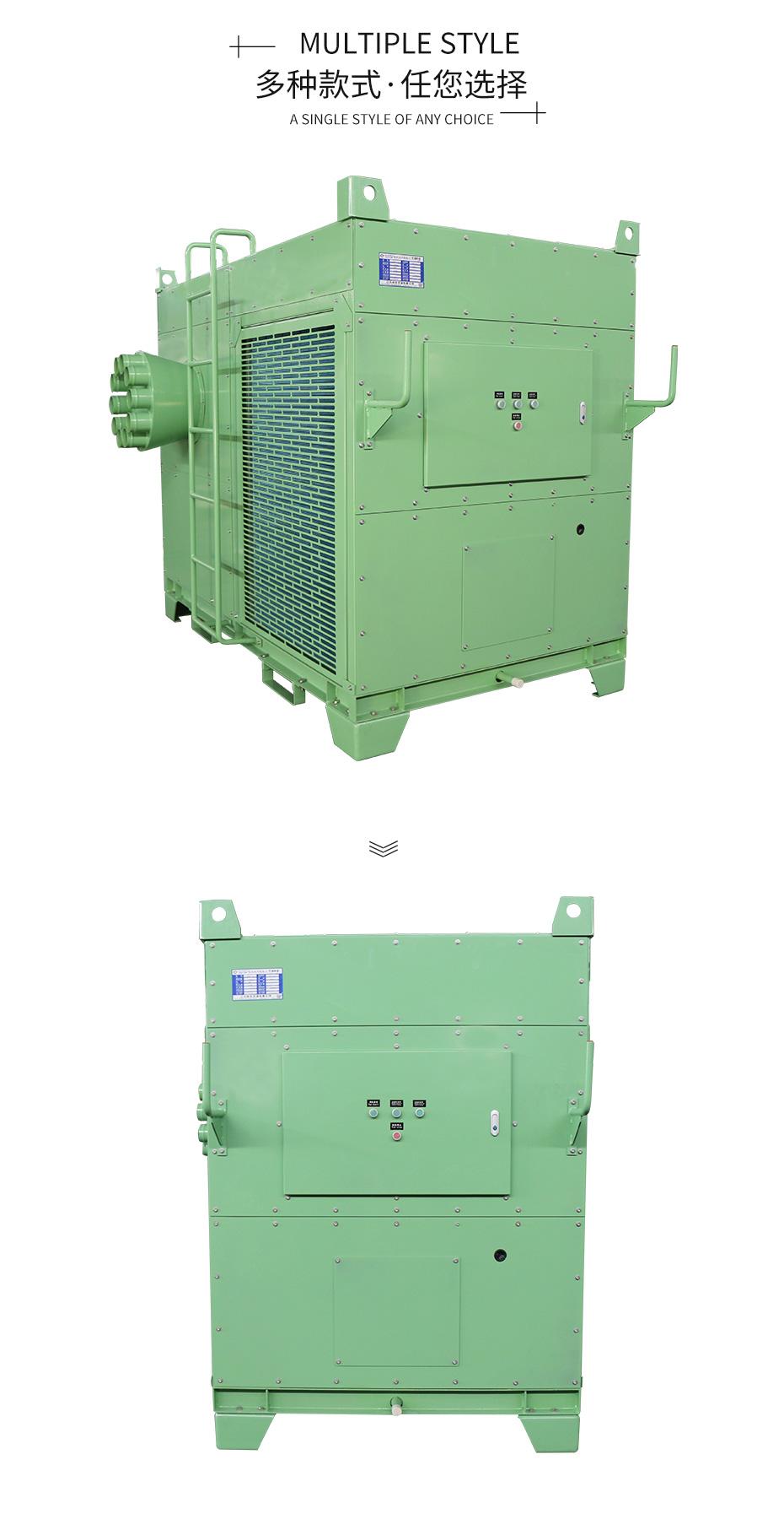船用风冷组装式空调机组_04
