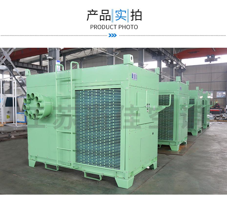 船用风冷组装式空调机组_05