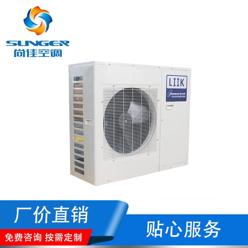 恒温除湿空调机组