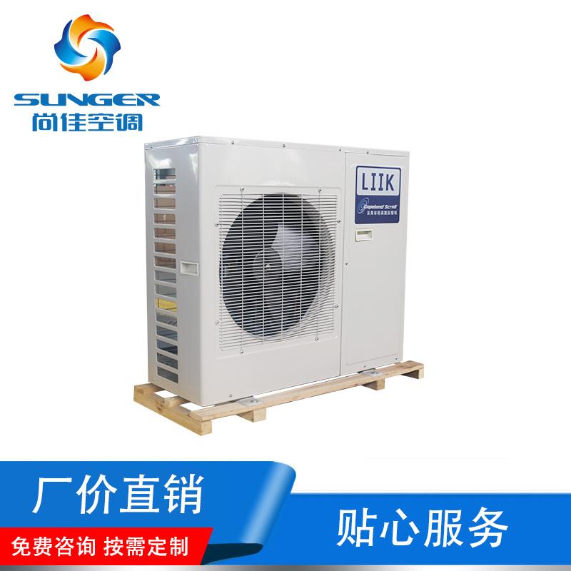 医用恒温恒湿空调机组