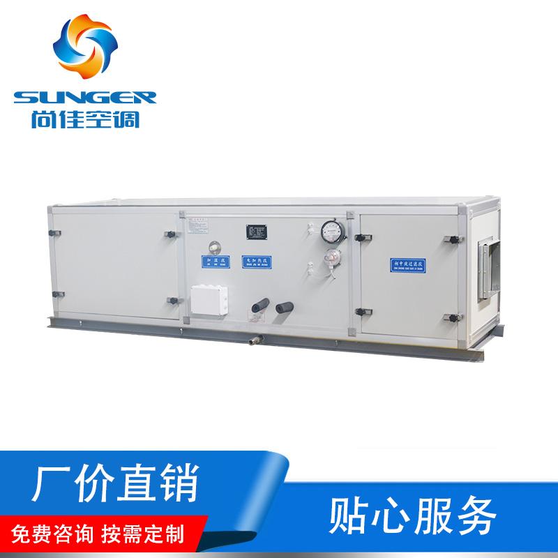恒温恒湿机组产品的优势